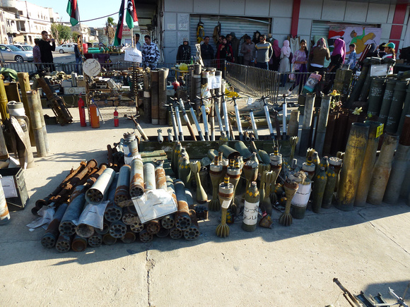 Misrata weapons museum